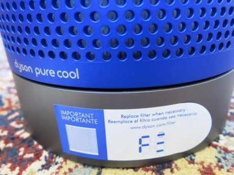 The Dyson Pure Cool is smart enough to tell you when the filter needs to be replaced